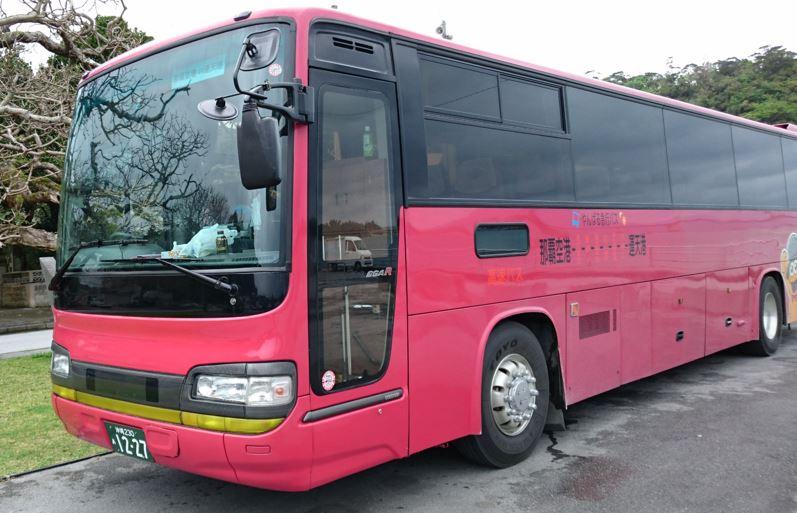 車両番号 沖縄230 あ 12-27