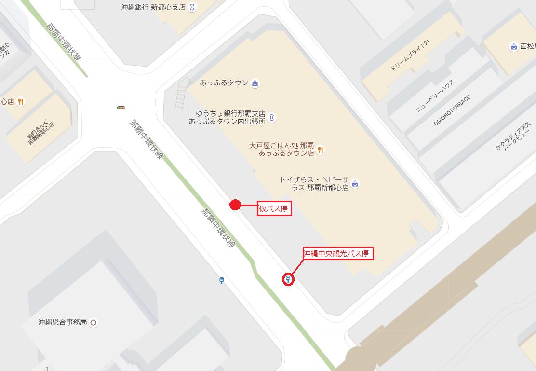 下り仮バス停地図